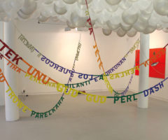 Neque mittatis margaritas Vestras ante porcos (Do Not Cast Pearls Before Swine) (2016, mixed media installation at the Transmission Gallery, Belfast, UK in collaboration with the British Council). Photo courtesy Jean-Ulrick Désert