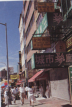 China Town. Photograph by Devaney Stock Photos