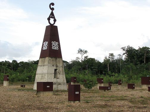 Moiwana Monument. Photograph by Nicholas Laughlin