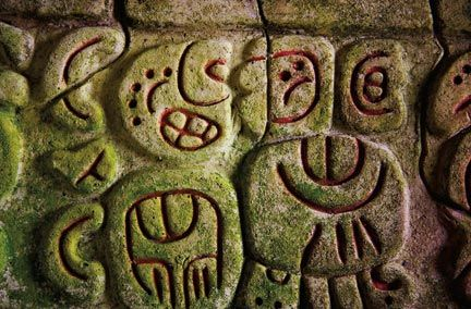 Hieroglyphic texts at Caracol. Photograph by Zimmytws / shutterstock.com