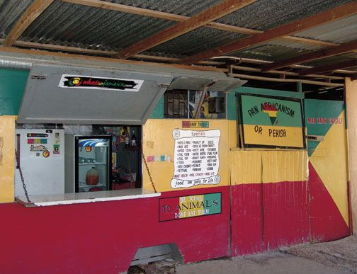 Ital (vegan) food shops abound in Jamaica. Photograph by Rosemary Parkinson