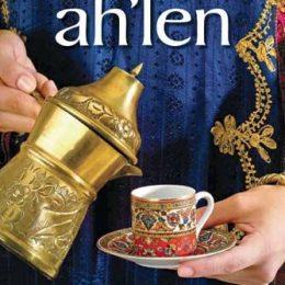 Ah'len: Welcome arabic recipes