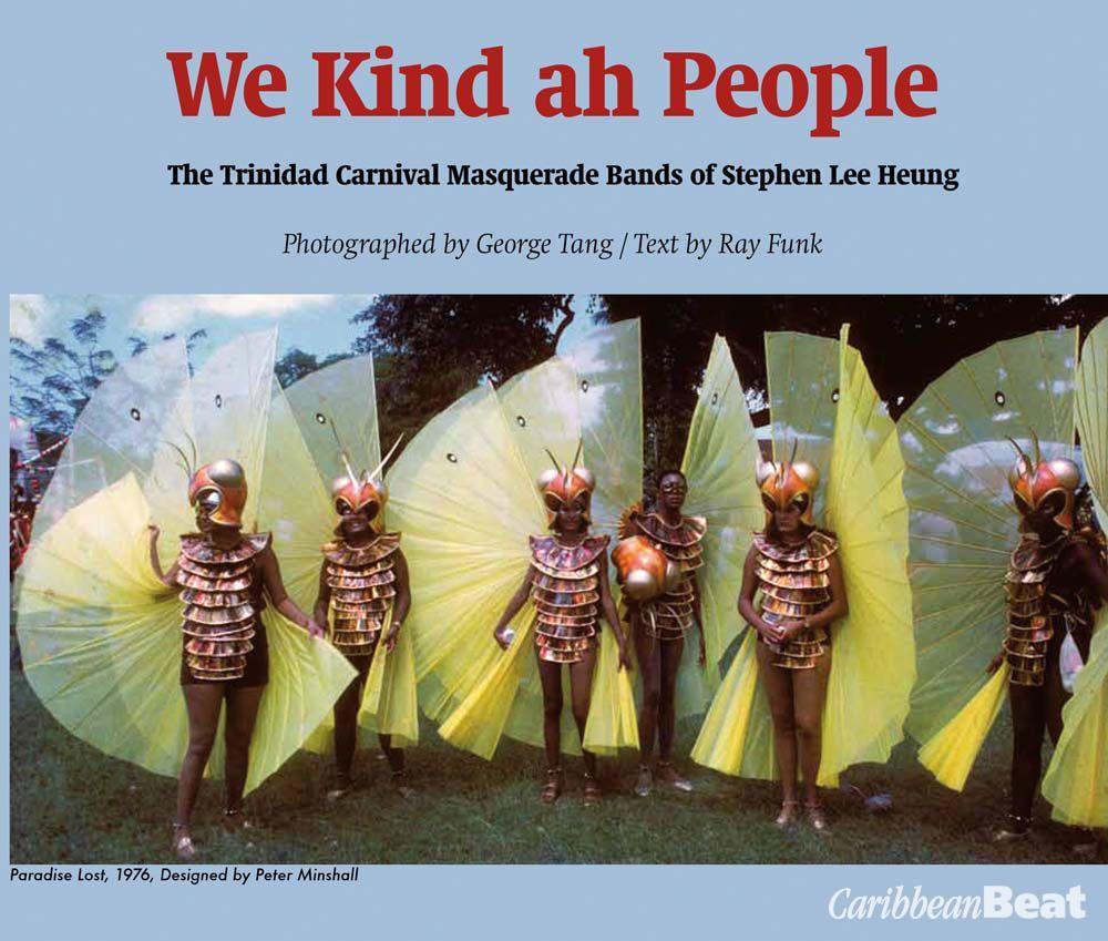 We Kind ah People