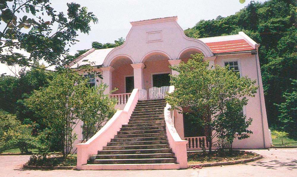 Main building t the La Segesse Nature Centre. Photograph courtesy Grenada Board of Tourism