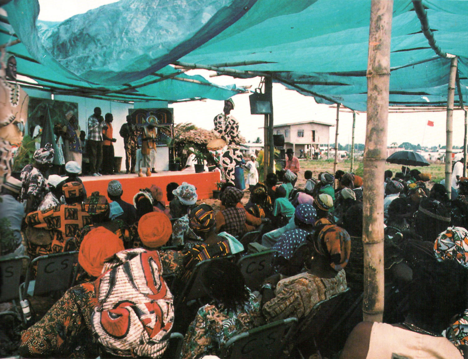 Festivities at an Orisha Family Day at Lopinot in eastern Trinidad. Photograph by Horace Ové