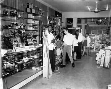 Randy's Records, Kingston, in the 1970's